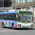 【国際興業】 8304号車