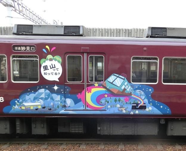 0416能勢妙見山9