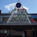 Photos: 旭川駅