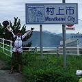Photos: 村上市