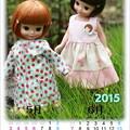 写真: ドールカレンダー201505-06