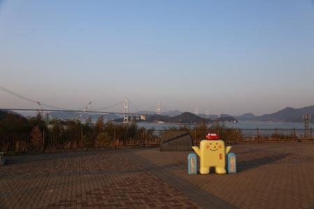 来島海峡大橋サービスエリア - 2