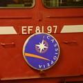 EF81 97カシオペアHM♪