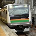 E233系 横コツE-08編成上野東京ライン1569E 茅ヶ崎発車!