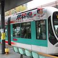 Photos: 広電ラッピング電車