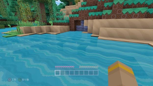 Minecraft_ PlayStation®4 Edition_20150325170215