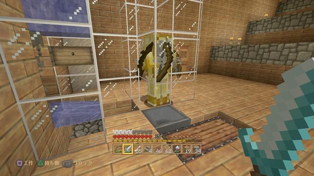 Minecraft_ PlayStation®4 Edition_20150330235355