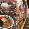 Photos: 台湾の美味しい名物