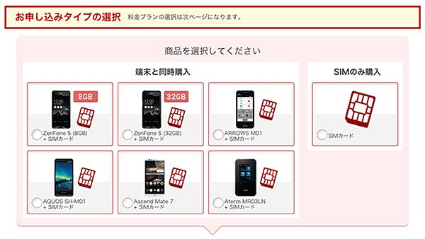 rakten_mobile_M