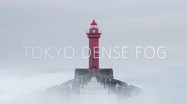 tokyo_fog1_01