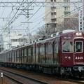 Photos: 阪急電車 3300系