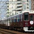 緩急1300系【さくらHM】