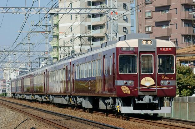 Photos: 阪急電車【京とれいん】