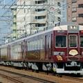 阪急電車【京とれいん】