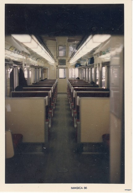 Tobu / 6050 interior