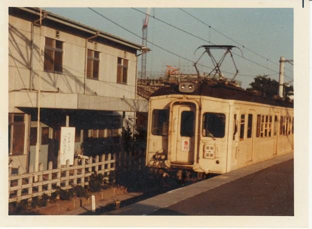 Tobu / 7800 (withdrawn)