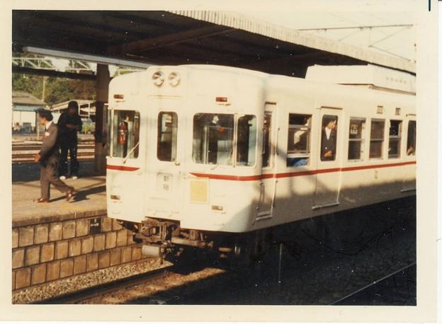 Keio / 5000