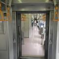 DMU / Kiha 112 gangway