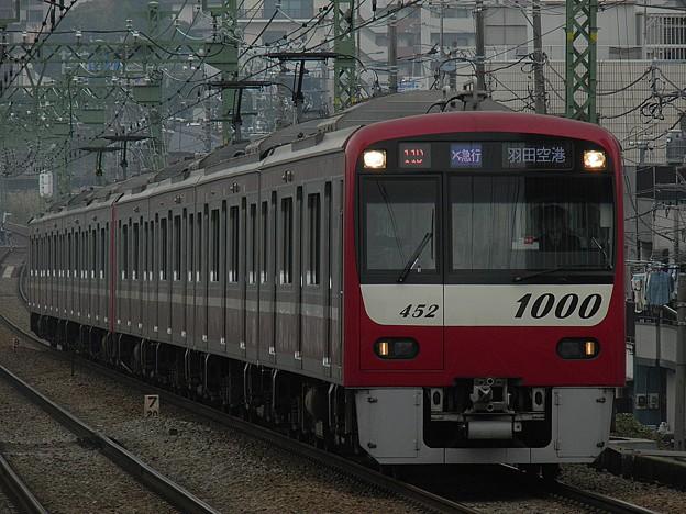 PB030030