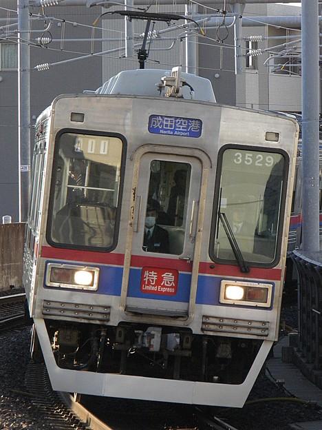 P1020088