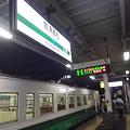 会津若松駅 - 夜 - 1