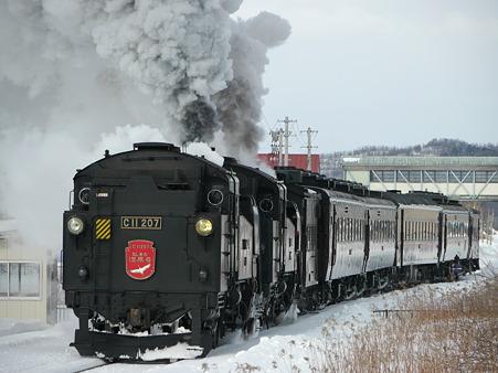 P1130847