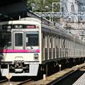 京王7000系(7705F+7805F) 特急新宿行き