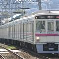 Photos: 京王7000系LED車(7721F) 特急新宿行き