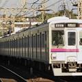 京王7000系(7726F) 特急高尾山口行き