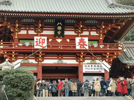 tsurugaoka hatimangu-240111-5