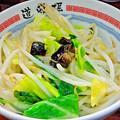 道頓堀 ( 成増 = ラーメン )  温野菜