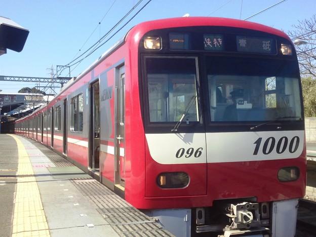 京急1089F - KC4A5982