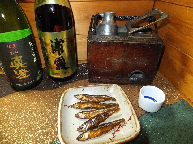 川魚で一杯 最高