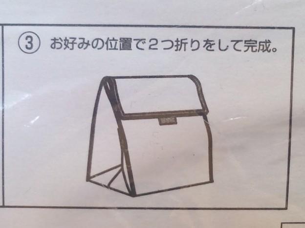 カルピス リラックマ オリジナル クーラー バッグ