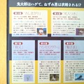 Photos: ゲゲゲの鬼太郎 TVアニメ DVDマガジン 第二巻 5~9話収録