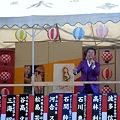 Photos: 冠二郎岩水寺星祭り