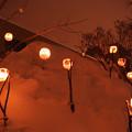 雪あかりの小路1