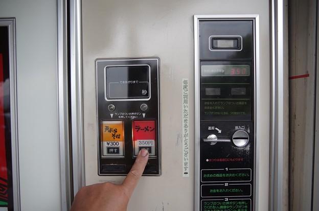 IMGP4291岩国市、欽明路自動販売機コーナー5