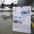 Photos: IMGP4413岩国市、KC130JSUPERHERCULES
