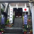 烏森神社 (港区新橋)
