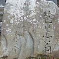 北向観音堂(上田市)