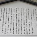 京都所司代上屋敷(京都市中京区)