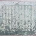 Photos: 福井藩邸・橋本左内寓居・堀河里内裏(京都市中京区)