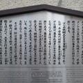 Photos: 東三条院(京都市中京区)