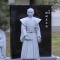 Photos: 保科正之公像(伊那市立高遠町歴史博物館)