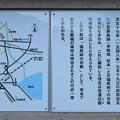 鳥居平やまびこ公園入口(岡谷市)