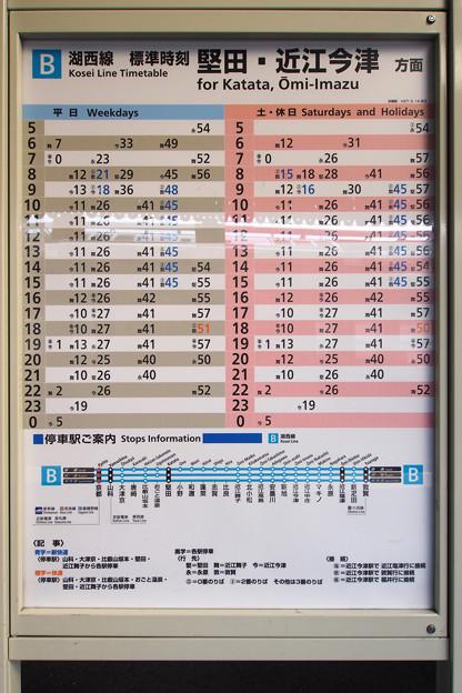 P3155932-e01