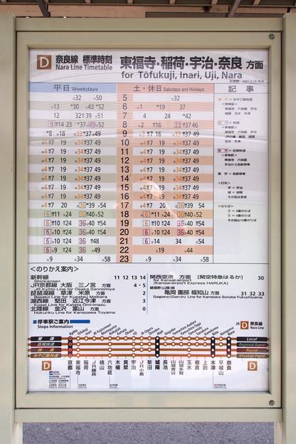 P3155934-e01