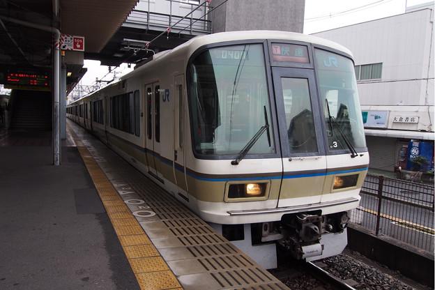 P3297047-e01