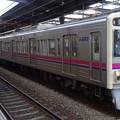 Photos: 京王線系統7000系